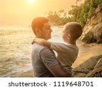 happiness father and son stay... | Shutterstock . vector #1119648701