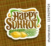 vector logo for jewish holiday... | Shutterstock .eps vector #1119659924