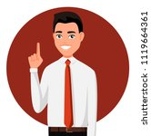 smiling man in official clothes ...   Shutterstock .eps vector #1119664361