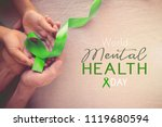 adult and child hands holding... | Shutterstock . vector #1119680594