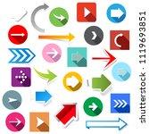 arrow icons set   Shutterstock .eps vector #1119693851