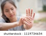 athlete shook hands to stretch... | Shutterstock . vector #1119734654