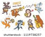 vector forest dancing animals ... | Shutterstock .eps vector #1119738257