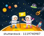 space scenes. astronaut  on the ... | Shutterstock .eps vector #1119740987