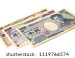 close up of the japanese money | Shutterstock . vector #1119766574