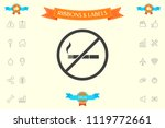 no smoking  smoking ban icon.... | Shutterstock .eps vector #1119772661