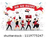 russia 2018 world cup  egypt... | Shutterstock .eps vector #1119775247