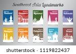 asean famous landmark in... | Shutterstock .eps vector #1119822437