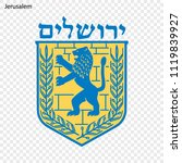 emblem of jerusalem. city of... | Shutterstock .eps vector #1119839927