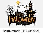 halloween party background  web ... | Shutterstock .eps vector #1119846821