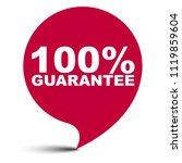red vector bubble banner 100 ... | Shutterstock .eps vector #1119859604
