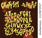 hand drawn grunge font paint... | Shutterstock .eps vector #1119872927