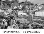 ethiopia lalibela circa ...   Shutterstock . vector #1119878837