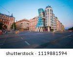 prague czech republic july 18... | Shutterstock . vector #1119881594