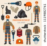 profession and occupation set.... | Shutterstock .eps vector #1119882761