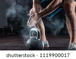 sports background. young... | Shutterstock . vector #1119900017