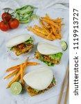 delicious homemade meals  ... | Shutterstock . vector #1119913727