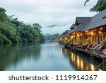 Resort Wooden House Floating...