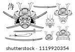 set of different elements of...   Shutterstock .eps vector #1119920354