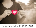 close up woman hands connecting ... | Shutterstock . vector #1119931307