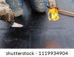 laying of waterproofing... | Shutterstock . vector #1119934904