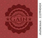 gain retro red emblem   Shutterstock .eps vector #1119940424
