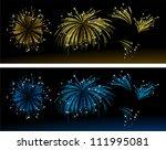 firework banner | Shutterstock .eps vector #111995081