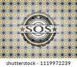 sos arabesque badge. arabic... | Shutterstock .eps vector #1119972239