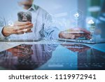 futuristic in industry 4.0 and... | Shutterstock . vector #1119972941