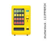 vending machine icon. vending... | Shutterstock .eps vector #1119998924