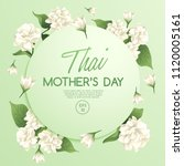 happy thai mother's day card... | Shutterstock .eps vector #1120005161