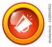 vector megaphone news.... | Shutterstock .eps vector #1120014521