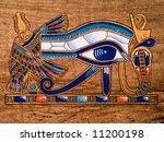 Egyptian Papyrus Depicting The...