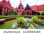 traditional khmer architecture... | Shutterstock . vector #1120064264