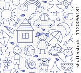 seamless pattern with kids... | Shutterstock .eps vector #1120096181
