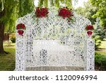 white ornament gates for... | Shutterstock . vector #1120096994