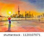 Beautiful Shanghai  In China....