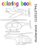 book coloring  helicopter ... | Shutterstock .eps vector #1120137941