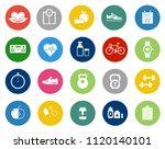 vector fitness icons   gym... | Shutterstock .eps vector #1120140101