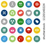 web icons set  communication... | Shutterstock .eps vector #1120140224