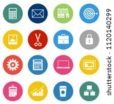 seo and online marketing icons... | Shutterstock .eps vector #1120140299
