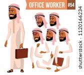 arab office worker vector....