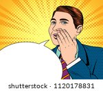 vector colorful pop art comic... | Shutterstock .eps vector #1120178831