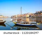 view of river douro with the... | Shutterstock . vector #1120184297