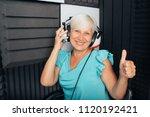 senior woman getting a hearing... | Shutterstock . vector #1120192421