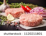 cutlets from raw minced pork ... | Shutterstock . vector #1120211801
