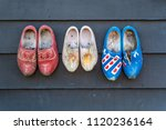 traditional dutch wooden clogs... | Shutterstock . vector #1120236164