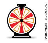fortune wheel lottery... | Shutterstock . vector #1120266647