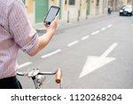 dangerous mobile phone... | Shutterstock . vector #1120268204