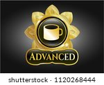 shiny emblem with coffee cup... | Shutterstock .eps vector #1120268444